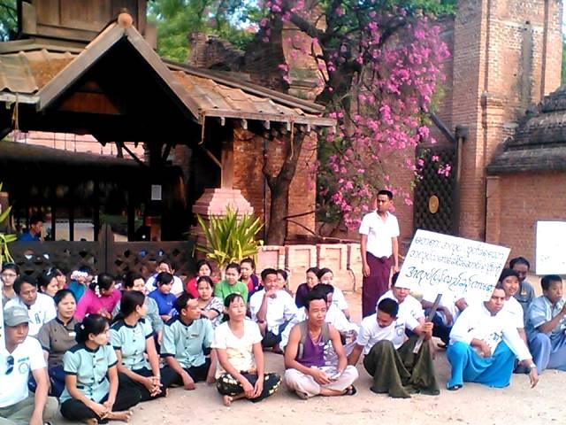Baganprotest