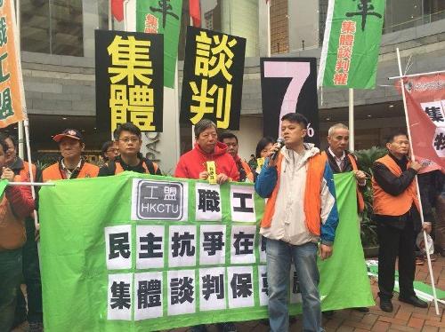 HKCTUDecember72%20%28500x374%29