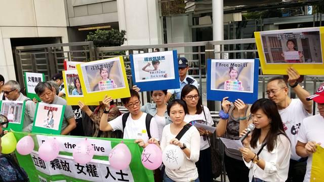 HongKongWomensProtest