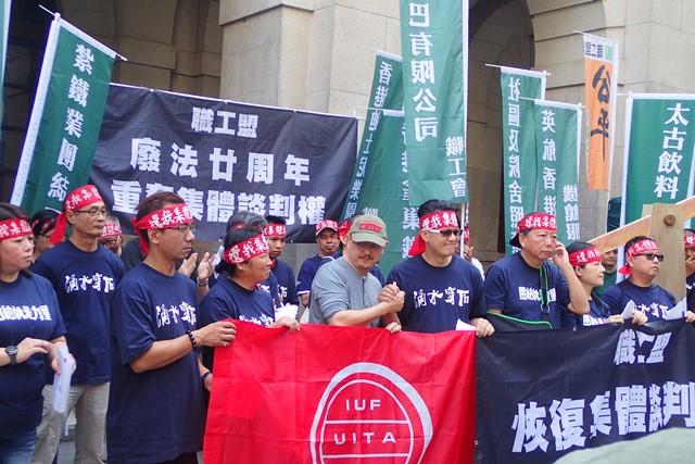 HongKongcollectivebargainingrights