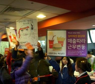 OccupyMcDoKorea3