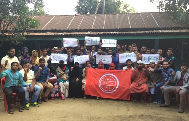 PVMBangladesh