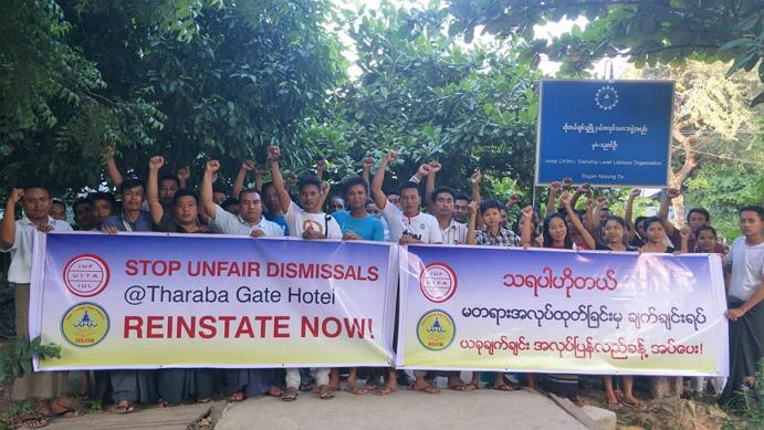 SolidarityTharabarHotel