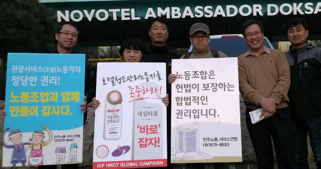 koreaHousekeepers